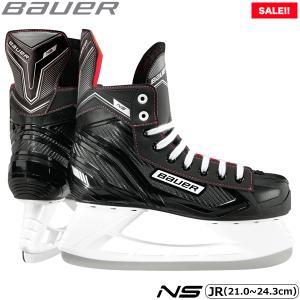 アイスホッケー スケート靴 BAUER(バウアー) S18 NS JR