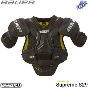 BAUER(バウアー) ショルダー S19 シュープリーム S29 JR