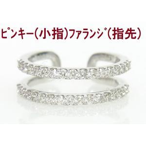 天然ダイヤモンド2連エタニティーピンキー(小指)・ファランジ...