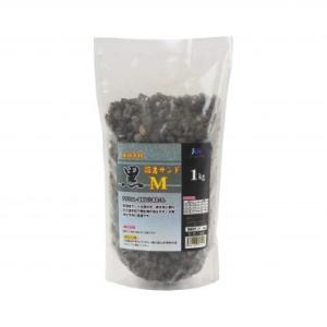 JUN 黒溶岩サンドM 1kg