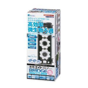 水作 エイトブリッジフリーS BRIDGE FREE 上部式フィルター
