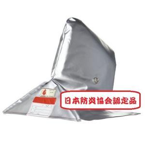 難燃性の防災頭巾 送料無料 日本防炎協会認定品 子供から大人...