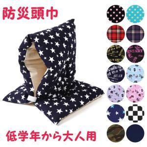 新品の綿100わた使用  声や音がよく聞こえる耳穴付き。  いすの座布団や背もたれとしても使えます。...