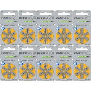 PowerOne パワーワン 補聴器用空気電池 PR536(10) 10パック(60粒) 送料無料 ...