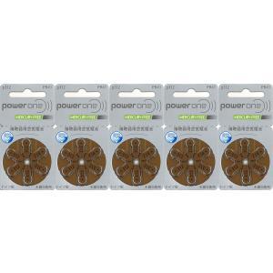 PowerOne パワーワン 補聴器用空気電池 PR41(312) 5パックセット 送料無料