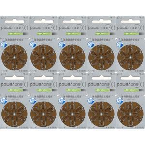 PowerOne パワーワン 補聴器用空気電池 PR41(312) 10パックセット 送料無料