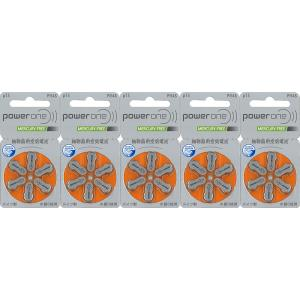 PowerOne パワーワン 補聴器用空気電池 PR48(13) 5パックセット 送料無料