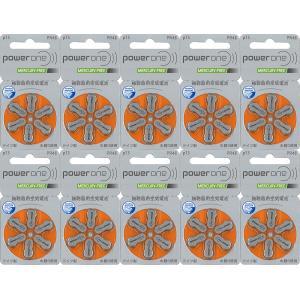 PowerOne パワーワン 補聴器用空気電池 PR48(13) 10パック (60粒) 送料無料 ...