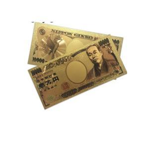金のお札 幸運の 1万円札 金運 黄金 パーティーグッズ 金運アップ お守りにも☆ ポイント消化 プレゼントにも♪ 送料無料