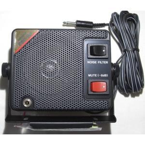 CSP-60 コメット外部スピーカー kotobukicq