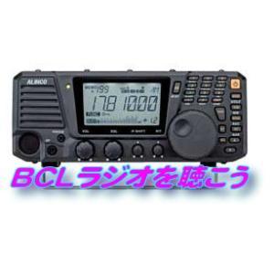 DX-R8 アルインコHFオールモード受信機|kotobukicq