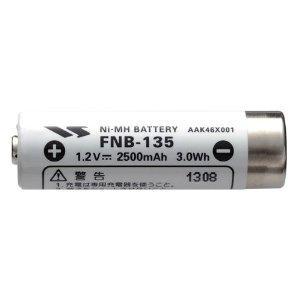 スタンダード充電池FNB−135|kotobukicq