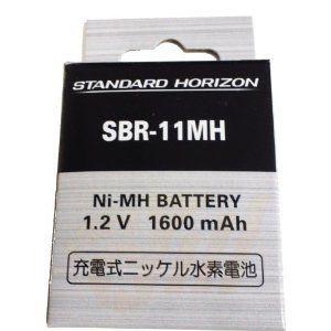 スタンダードニッケル水素充電池SBR−11MH|kotobukicq