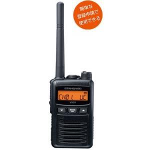 VXD1 八重洲無線デジタルトランシーバー kotobukicq