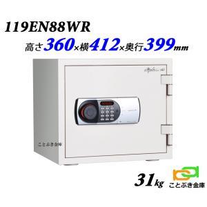 119EN88WR 新品 デジタルロックテンキー式耐火金庫・...