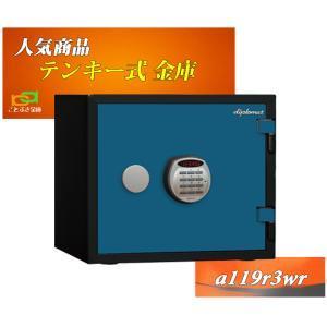 A119R3WRBLUEブルー色 新品 デジタルロックテンキ...