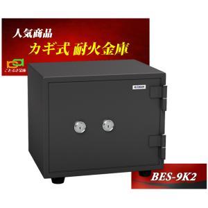 限定特別価格 新品 ダブルキー式耐火金庫 エーコーeiko ...