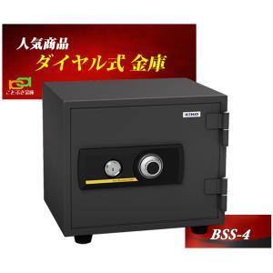 ダイヤル式小型耐火金庫 EIKO エーコー 新品 BSS-4...