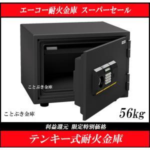 限定特別価格 新品 エーコー EIKO 小型耐火金庫 ファミ...