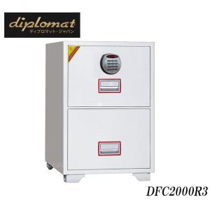 DFC2000R3 耐火ファイリングキャビネット ディプロマット|kotobukikinko