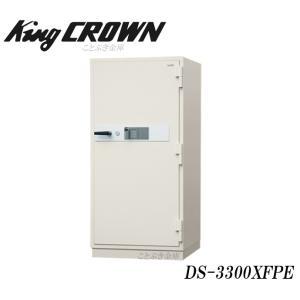 DS-3300XFPE 指紋認証式耐火金庫 日本アイエスケイ(旧キング工業)|kotobukikinko