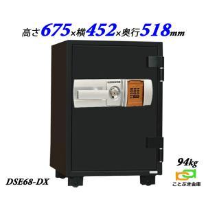DSE68-DX ダイヤセーフ テンキー式大型耐火金庫 新品...