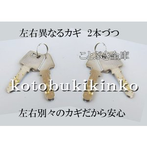 送料無料 DW50-7 ダイヤセーフ カギ式耐...の詳細画像4