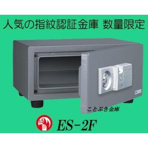 ES-2F 50台限定にて販売 eiko エーコー 指紋認証...