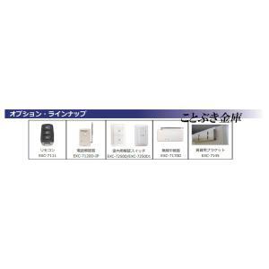 ノアケルEXC-7500D-premiumプレミアム 松村エンジニアリング noakel リモコン錠 配線工事不要 リモコンロック オートロック機能標準装備 送料無料|kotobukikinko|05