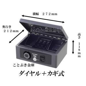 H-27D ダイヤル式手提げ金庫 日本アイエスケイ(旧キング工業)新品king crown|kotobukikinko