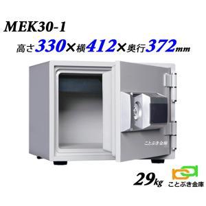 限定特別価格 ダイヤセーフ テンキー式小型耐火金庫 新品 家...