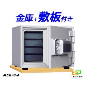 MEK30-4★お振込なら送料無料キャンペーン★ダイヤセーフ...