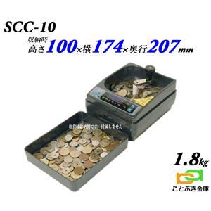 SCC-10 新品 エンゲルス 手動コインカウンター 小型硬貨計数機 小型硬貨計算機 送料無料|kotobukikinko