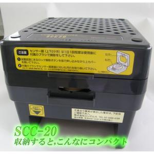 SCC-20 新品 エンゲルス 電動コインカウンター 小型硬貨計数機 電動小型硬貨選別機 送料無料|kotobukikinko|04