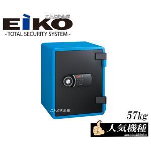 YES-031DBLブルー エーコー テンキー式耐火金庫 搬入設置込eiko(家庭用金庫)