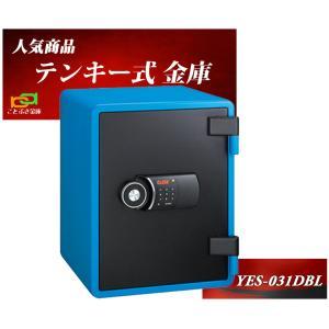 YES-031DBL ポイント3倍 ブルー エーコー テンキ...