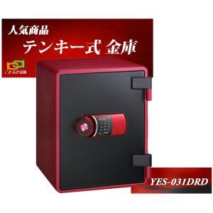 YES-031DRD ポイント3倍 レッド エーコー テンキー式耐火金庫 搬入設置込eiko(家庭用金庫)