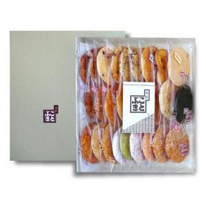 せんべい いろいろ詰合せ 合計29枚入り25種類の味が楽しめます|kotobukiseika