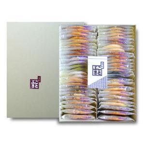 せんべい いろいろ詰合せ 合計46枚入り26種類の味が楽しめます|kotobukiseika