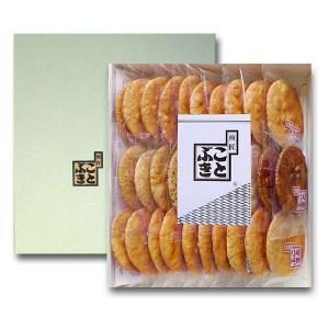 醤油せんべい 詰合せ」合計32枚入り5種類の味が楽しめます|kotobukiseika