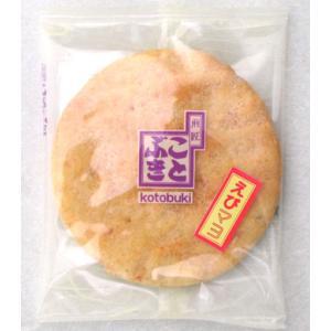 えびマヨせんべい カルシウムが豊富なエビの入入り|kotobukiseika