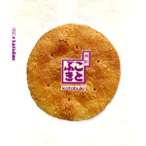 醤油せんべい 伝統の味を伝える煎匠ことぶきの醤油せんべい|kotobukiseika