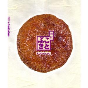 たまりせんべい コクがあり濃厚な旨味の溜まり醤油使用|kotobukiseika