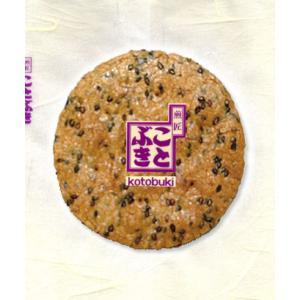 ゴマせんべい 胡麻せんべい ビタミン・カルシウム豊富な胡麻たっぷり|kotobukiseika