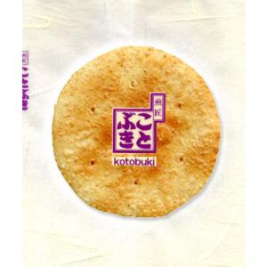 サラダせんべい サッパリ塩味で米の旨味が引き立ちます|kotobukiseika