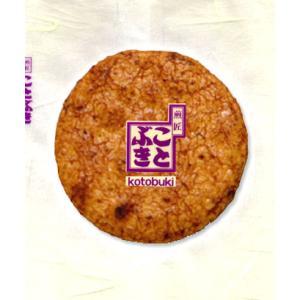 ニンニクせんべい すりおろしたニンニクと醤油で味付|kotobukiseika