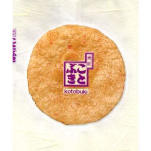 エビサラダせんべい カルシウムが豊富なエビ入り|kotobukiseika