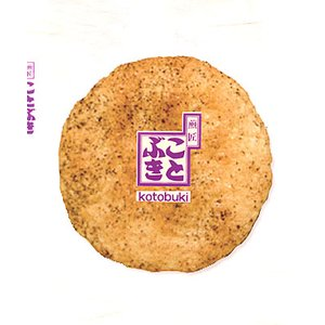 胡椒サラダせんべい ビールのおつまみに煎餅はいかが|kotobukiseika