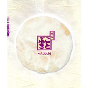 白砂糖せんべい 甘さを控えたメレンゲで煎餅を包みました|kotobukiseika
