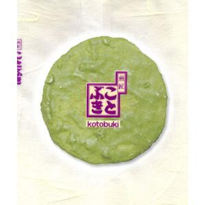 抹茶せんべい ほろ苦い抹茶入りのメレンゲで包みました|kotobukiseika